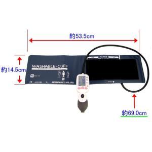 ワンハンド電子血圧計 KM-370II(レジーナII):ウォッシャブルカフMサイズ|create|05