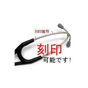 刻印(ネーム入れ):耳管部|create