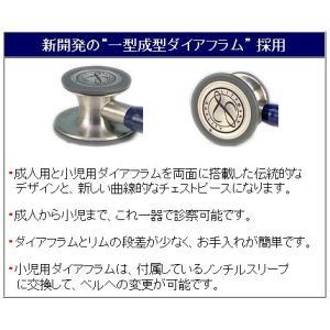 リットマン聴診器 カーディオロジーIV <全4色>|create|02