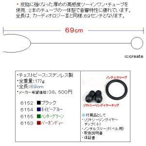 リットマン聴診器 カーディオロジーIV <全4色>|create|03