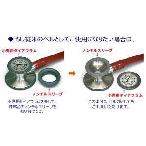 リットマン聴診器 カーディオロジーIV <全4色>|create|04