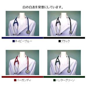 リットマン聴診器 カーディオロジーIV <全4色>|create|06