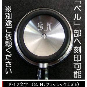 【安心の正規品】 リットマン聴診器:クラシックIII(ブラックエディション:5803)|create|08