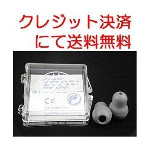 リットマン聴診器用ソフトシーリングイヤーチップ各種(クレジット決済限定商品にて送料無料)|create