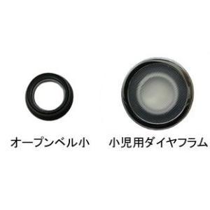 チェストピースキット:小児用(マルチスコープNo.141、フィリップス社製ラパポート聴診器用パーツ)|create