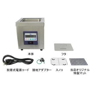 SND社製超音波洗浄機 US-1KS|create|05