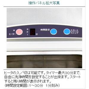 SND社製超音波洗浄機 US-610|create|03