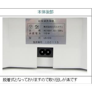 SND社製超音波洗浄機 US-610|create|04