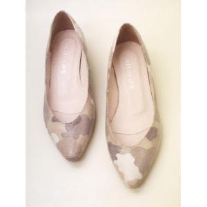 WITH LIFE ウィズライフ ポインテッドトウ・ウエッジパンプス W33003(ホワイト迷彩) creation-shoes