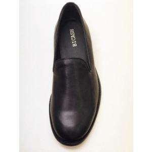 BICASH ビカーシ レザースリッポン No.063(BLACK) Men's|creation-shoes