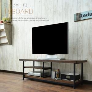 テレビ台 テレビボード ローボード 幅120 TVボード リビングボード|creation-style