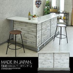 日本製  完成品 ハイカウンター バーカウンター キッチンラック キッチン収納 艶 光沢 シンプルの写真