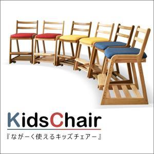 ベビーチェアー 木製 ダイニングチェアー 子供用 学習チェア 学習椅子|creation-style
