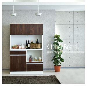 食器棚 完成品 オープンボード 幅120cm 日本製 レンジ台 レンジボードの写真