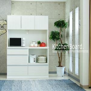 食器棚 完成品 レンジ台 オープンボード 幅120cm 日本製  レンジボードの写真