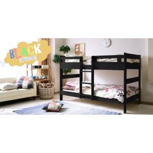 二段ベッド コンパクト 子供 〜 大人まで 北欧パイン パイン 木製 ロータイプ|creation-style|11