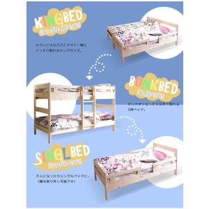 二段ベッド コンパクト 子供 〜 大人まで 北欧パイン パイン 木製 ロータイプ|creation-style|04