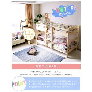 二段ベッド コンパクト 子供 〜 大人まで 北欧パイン パイン 木製 ロータイプ|creation-style|05