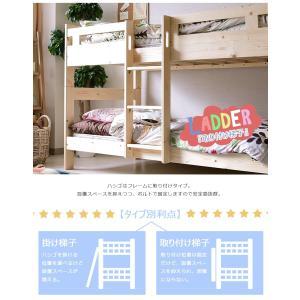 二段ベッド コンパクト 子供 〜 大人まで 北欧パイン パイン 木製 ロータイプ|creation-style|06
