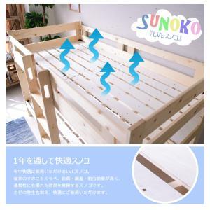 二段ベッド コンパクト 子供 〜 大人まで 北欧パイン パイン 木製 ロータイプ|creation-style|07