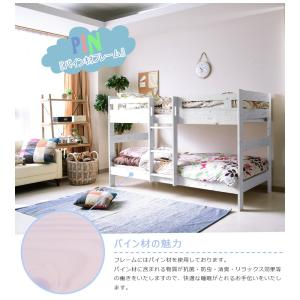 二段ベッド コンパクト 子供 〜 大人まで 北欧パイン パイン 木製 ロータイプ|creation-style|08