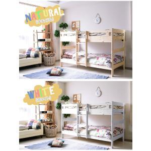 二段ベッド コンパクト 子供 〜 大人まで 北欧パイン パイン 木製 ロータイプ|creation-style|09