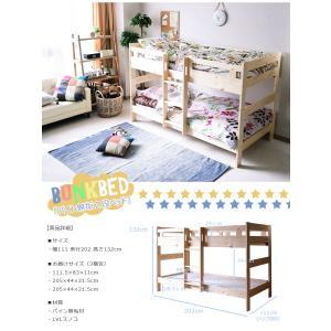 二段ベッド コンパクト 子供 〜 大人まで 北欧パイン パイン 木製 ロータイプ|creation-style|10