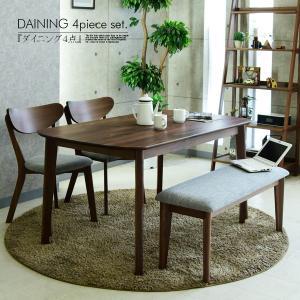 ダイニングテーブルセット 4人用 ベンチ 4点セット ウォールナット 北欧|creation-style