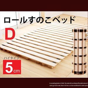 すのこベッド ダブルサイズ ベッドフレーム 桐|creation-style