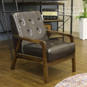 ソファー 1Pソファー 木フレーム フレームソファー 木製 無垢 creation-style