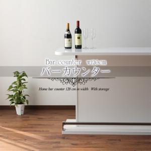 バーカウンター カウンターテーブル 幅120cm  鏡面 完成品 人気の写真