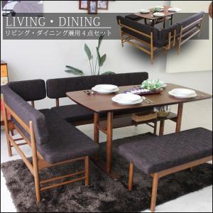 ダイニングソファー テーブルセット ベンチ ウォールナット|creation-style