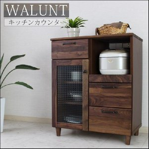 キッチンカウンター 幅70cm ウォールナット 無垢 レンジ台|creation-style
