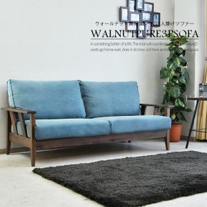ソファー 3Pソファー ウォールナット フレームソファー 木製|creation-style