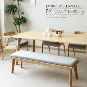 【商品コード:dm-229】 ■材質 ■テーブル:天板/ホワイトオークツキ板  ■椅子:フレーム/ホ...