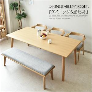【商品コード:dm-230】 ■材質 ■テーブル:天板/ホワイトオークツキ板  ■椅子:フレーム/ホ...