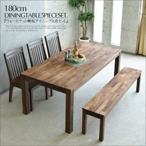 【商品コード:et-063】 ■材質 ・テーブル:ウォールナット/オーク無垢 ・チェアー:ウォールナ...