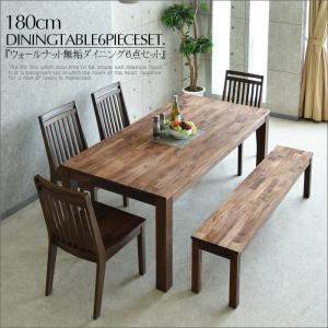 【商品コード:et-064】 ■材質 ・テーブル:ウォールナット/オーク無垢 ・チェアー:ウォールナ...