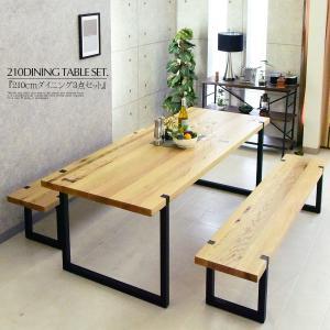 【et-086】 ■材質 ・オーク無垢 ・スチール粉体塗装  ■サイズ(cm) ・テーブル:幅210...
