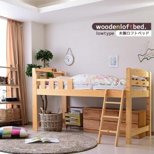 ベッド ロフトベッド シングルベッド 収納 宮付き 棚付 コンセント付き|creation-style