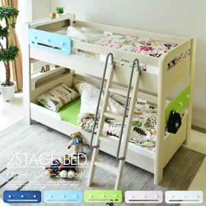 収納 2段ベッド ホワイト ナチュラル セパレートタイプ *マットレスは別売りです。*|creation-style