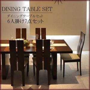 ダイニングテーブルセット 北欧 モダン デザイナーズ|creation-style