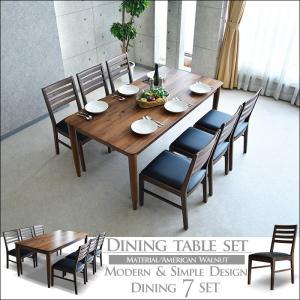 ダイニングテーブルセット 7点セット ウォールナット 北欧 シンプル|creation-style