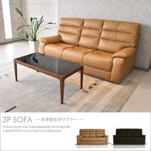 ソファ 3P 革張り ハイバック フロアソファー リビングソファー|creation-style
