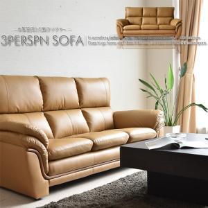 ソファー sofa 3人掛け 本革 ローソファー 完成品 高級ソファー|creation-style
