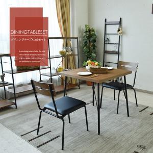 ダイニングテーブルセット 幅75 3点セット 2人掛け ダイニングセット|creation-style