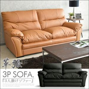送料無料 本革 ソファー 高級 ソファー ワイド ゆとり|creation-style