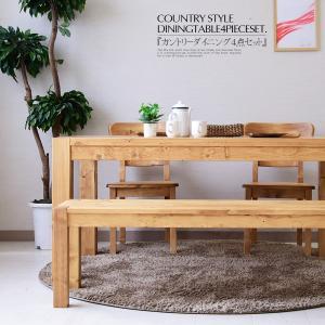 ダイニングテーブルセット フィンランドパイン無垢 木製  カントリー アンティークテイスト|creation-style