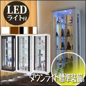 コレクションケース コレクションボード LED ガラス creation-style