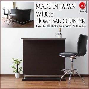 バーカウンター カウンターテーブル 幅100cm|creation-style